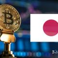 日本政府、ビットコインは「外国通貨に該当せず」